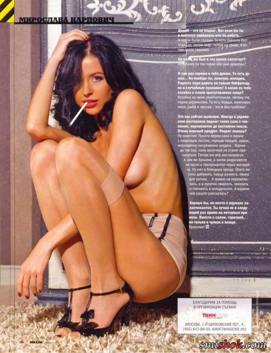 Маша васнецова порно онлайн