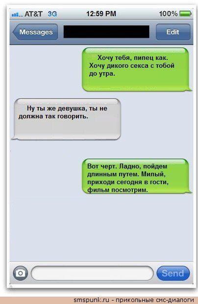 стеклоочистителя задний смс девушке которую видел один раз судебный пристав: Джумабекова