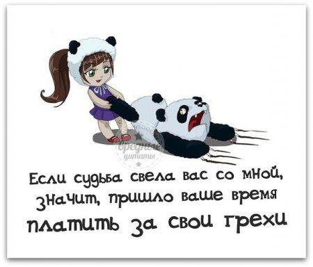 Правда жизни.)