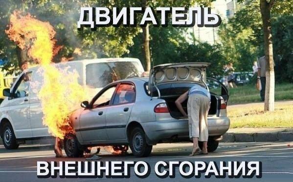 Смотри фото приколы не дай себе ...: smishok.com/gumor/7560-smotri-foto-prikoly-ne-day-sebe-zaskuchat.html