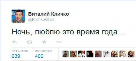 Мы сделаем зоопарк визитной карточкой Киева, - Кличко - Цензор.НЕТ 3159