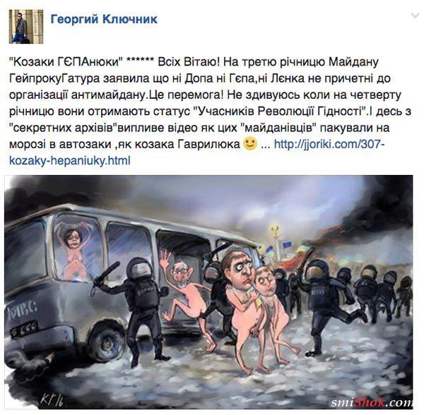 Левый берег новости украина сегодня