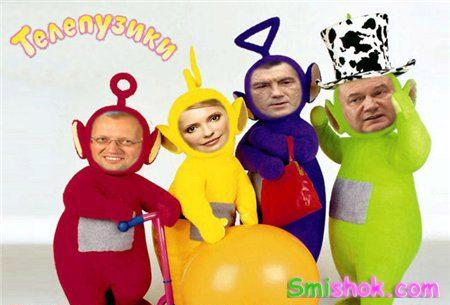 Улюблені теле-персонажі українців