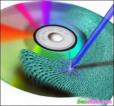Ждем 128 Гб Blu-Ray-диск