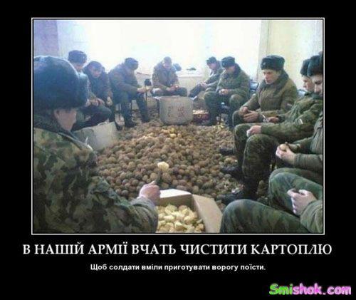 Демотиватори по українські частина друга