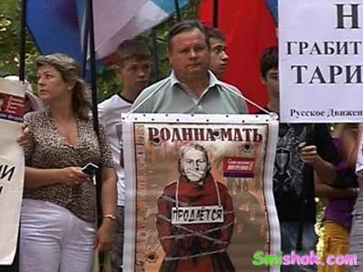 У Севастополі відстоюють право говорити російською