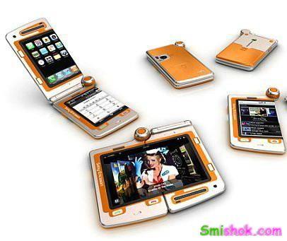 Ericsson FH - концептуальний телефон з двома дисплеями
