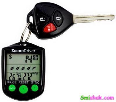 EconoDriver - цілий комп'ютер на зв'язці ключів