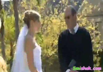 Ситуація на весіллі