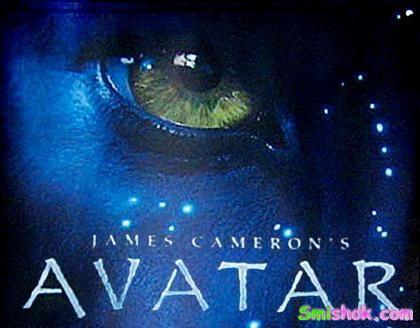 "Кэмерон замахнувся на два ""Аватара"" відразу"