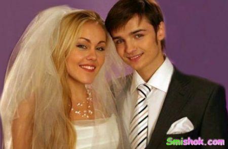 Альоша вийшла заміж за студента