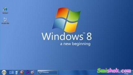 Microsoft вже працює над Windows 8