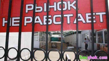 Страйк в Україні
