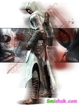 Assassin's Creed в XX столітті - може, і буде