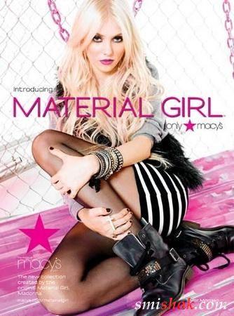 Мадонна шукає обличчя для свого бренду