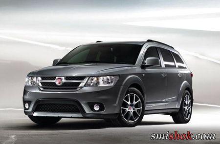 Fiat показав американський автомобіль