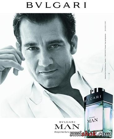 Мужня чуттєвість: Новий аромат BVLGARI MAN