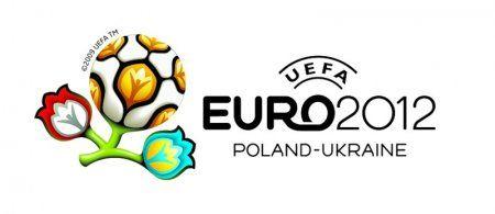 Україна може залишитися без Євро 2012
