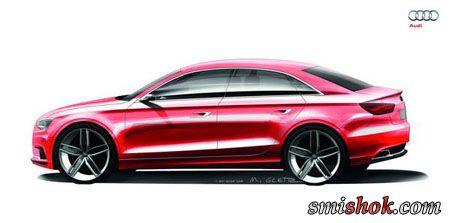Audi покаже нову А3