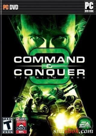 Command & Conquer. Постепілог.