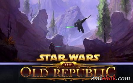Old Republic на