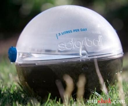 Solarball використовує сонце для очищення води