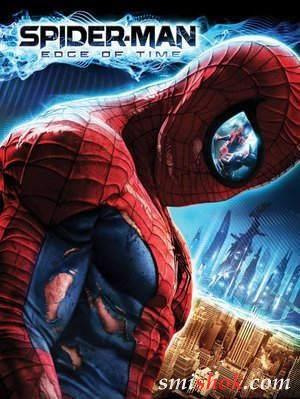 Сьогодні і післязавтра Людина-павук