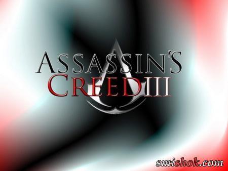 Assassin's Creed 3 оголила спину