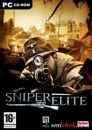 Sniper Elite йде на другий термін, кидає PC