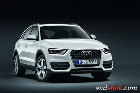 Audi Q3. Офіційна прем'єра