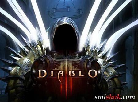 Відмінна Diablo 3 ... від інших
