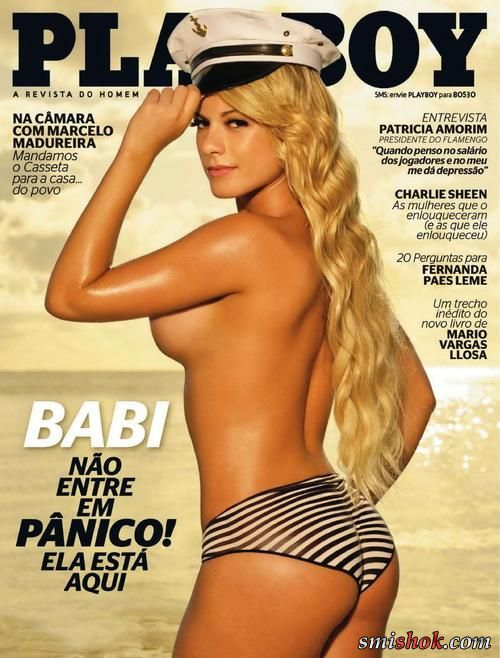 Бабин Россі в Playboy