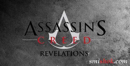Детальніше про Assassin's Creed: Revelations
