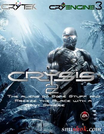 Crysis 2 закликає до відплати