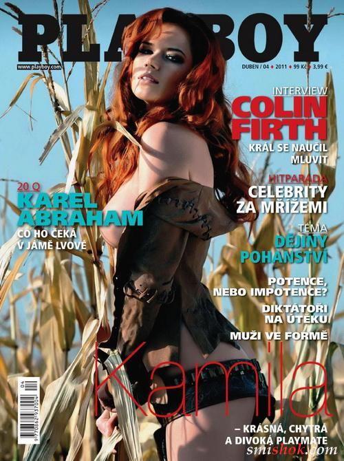 Каміла Германова в Playboy