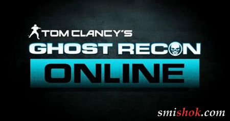 Ghost Recon Play4Free