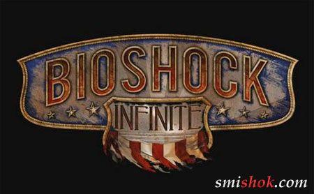 E3 2011: BioShock Infinite