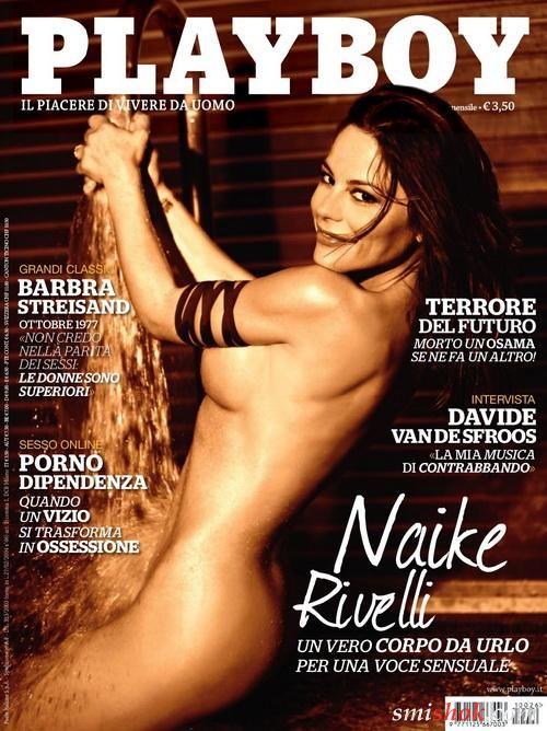 Наїк Рівеллі в Playboy