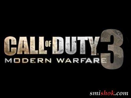 Що буде і чого не буде в Modern Warfare 3