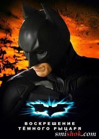 У третій фільм про Бетмена повернеться один зі старих знайомих