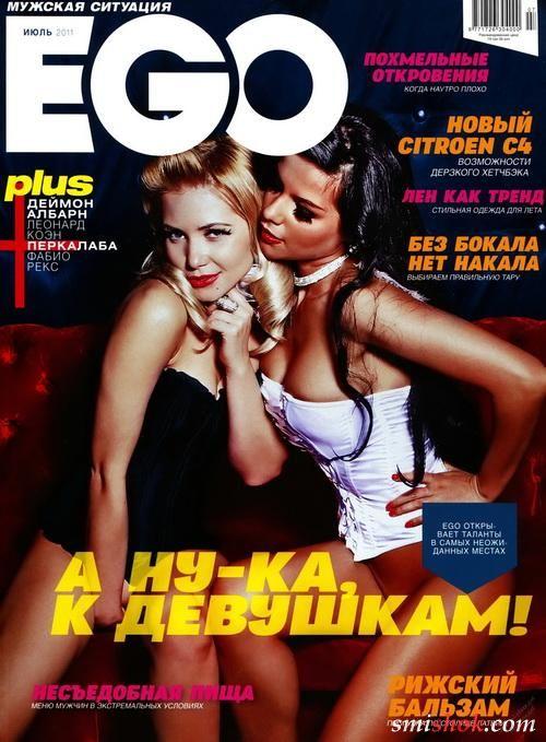 Анна Юдаев, Антоніна Коцелівская в Ego