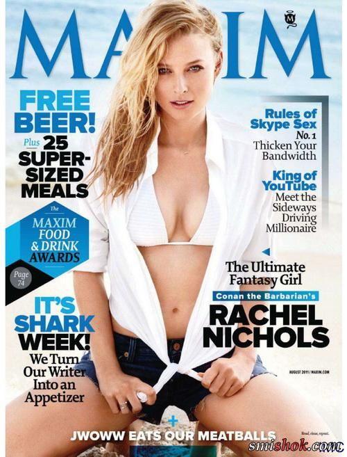 Рейчел Ніколс у Maxim США