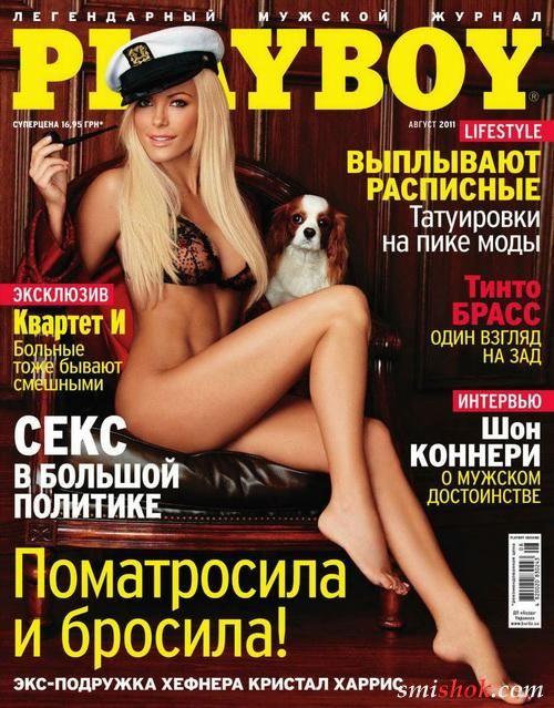 Крістал Харріс в Playboy Україна