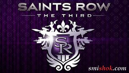 Saints Row 3: сюжетний трейлер