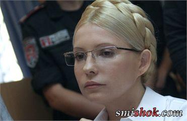 Тимошенко хоче, щоб судовий процес над нею внесли до Книги рекордів Гіннеса