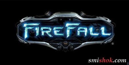 Firefall палить напалмом