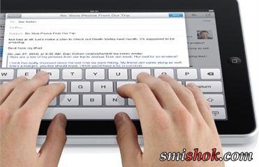 Apple створила клавіатуру нового типу