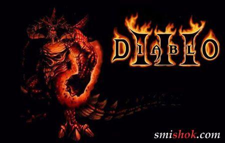 Diablo 3: з рук в руки