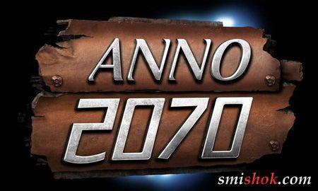 Gamescom 2011: Anno 2070