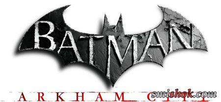 Бетмен остуджує голову